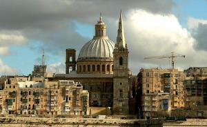 Valletta And The Malta Experience Tour - Monday Packages